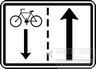 Dodatkové dopravní značky